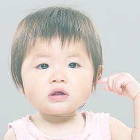 子どもの中耳炎